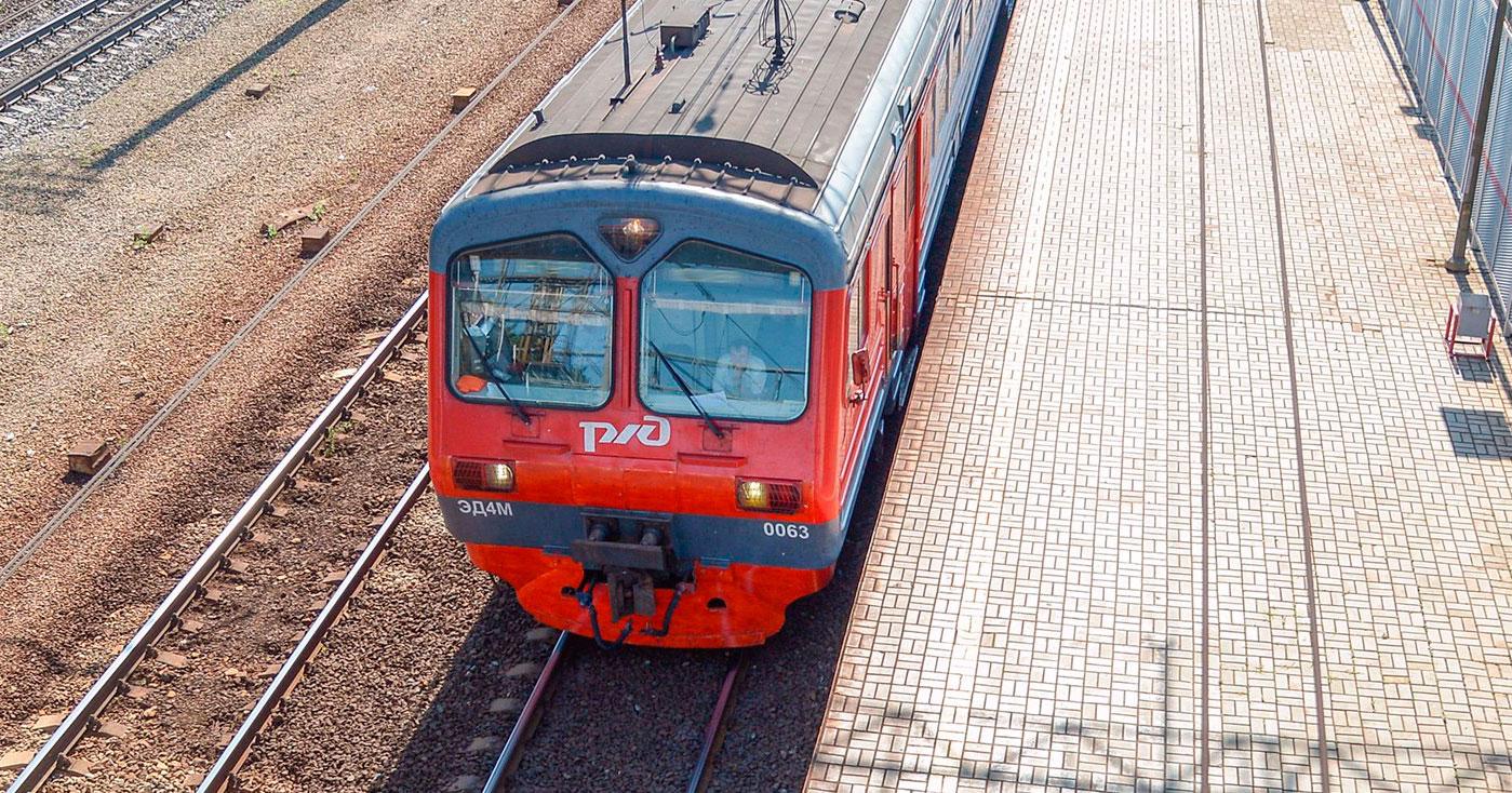 Бесплатный проезд в электричках для пенсионеров Москвы и Подмосковья