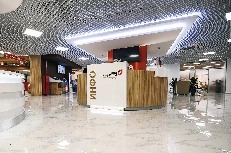 Внедрение нового, более высокого стандарта обслуживания «Искренний сервис» в центрах госуслуг
