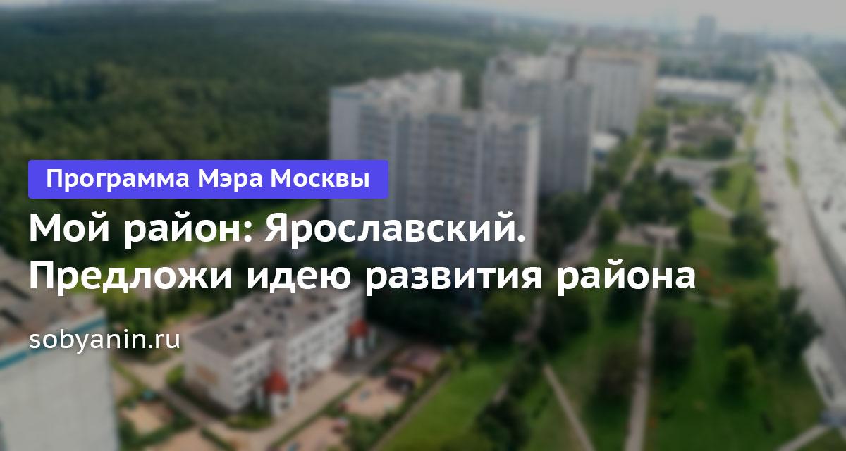 Справку с места работы с подтверждением Федоскинская улица можно ли купить справку 2 ндфл для кредита