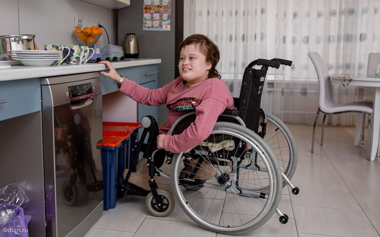 Сергей Собянин: Центр сопровождаемого проживания. Помогаем молодым людям с ментальными особенностями - фото 9