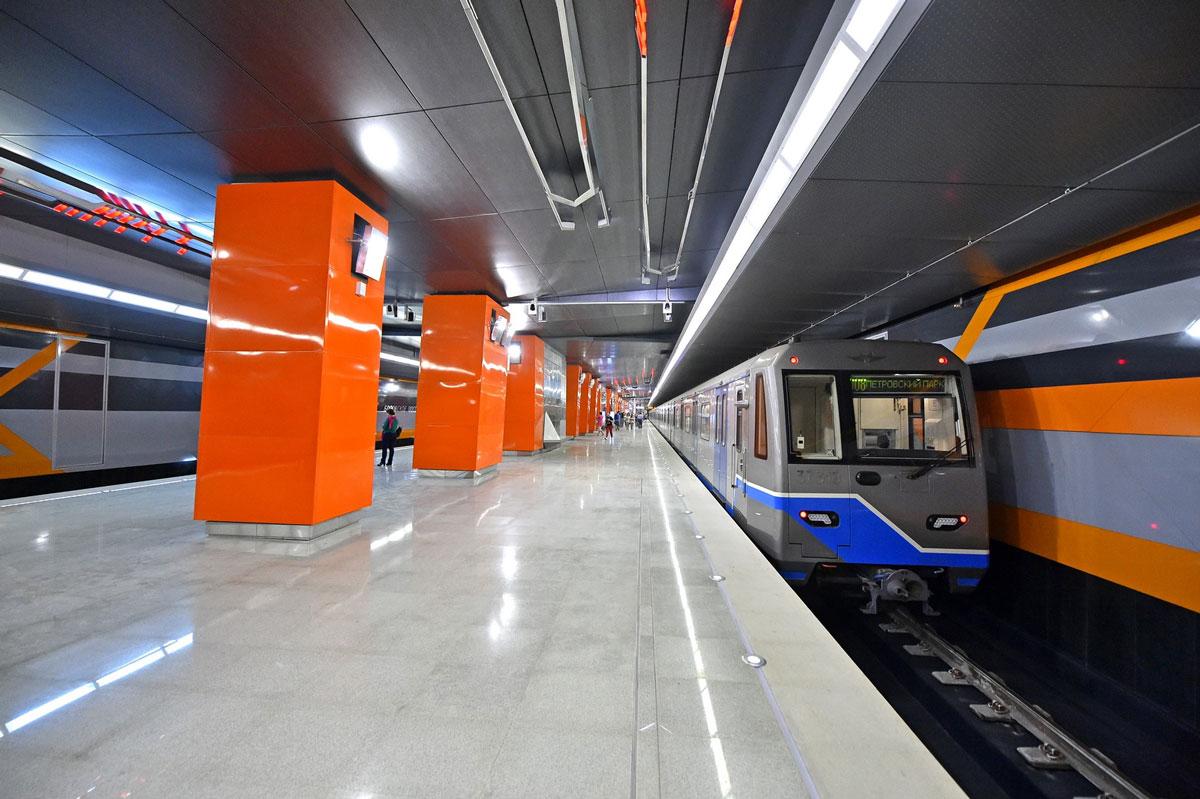 Станция метро «Боровское шоссе»