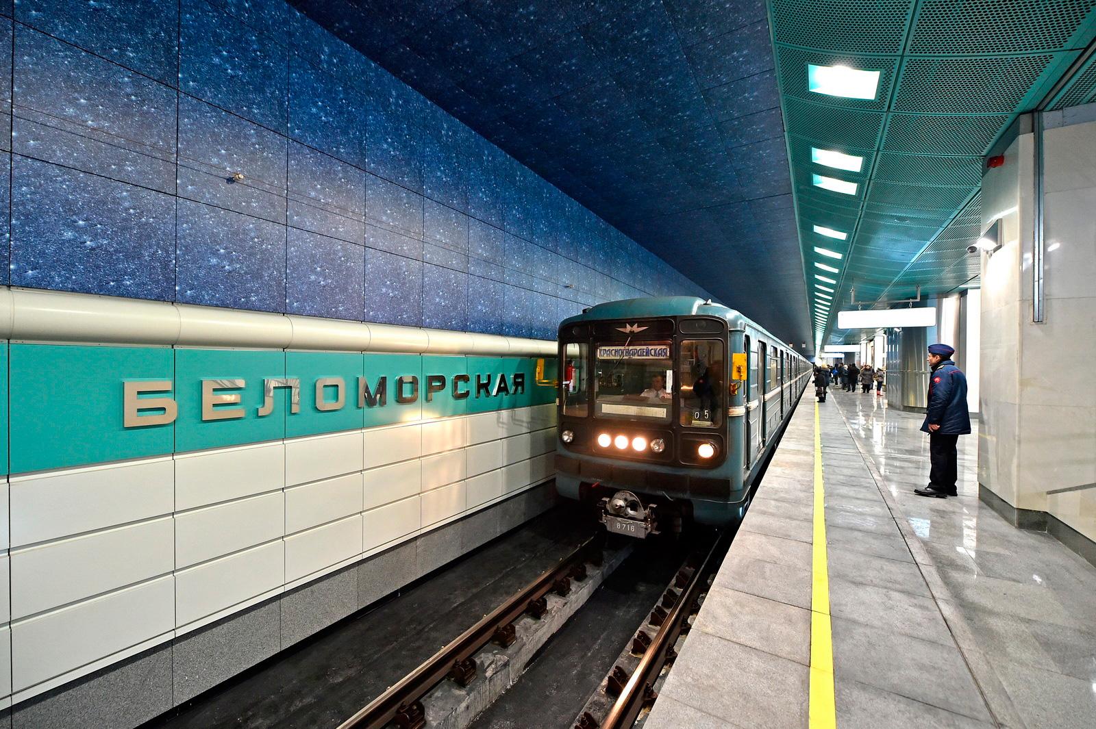 Станция метро «Беломорская»